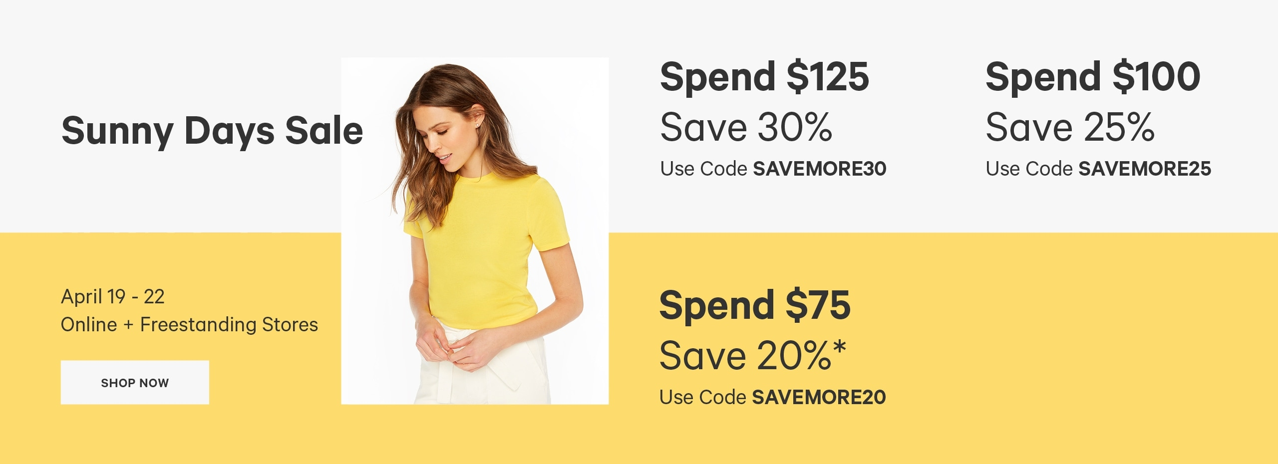 Spend 125 dollars, save 30 percent